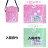 日本角落生物  /  兒童斜背包 小肩包 -日本必買 日本樂天代購(3492)。滿額免運 2