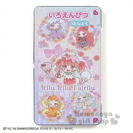 〔小禮堂〕妖精莉露 妖精之門 日製盒裝12色鉛筆《粉.多角色.玫瑰花圈》日本三菱文具