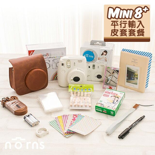 NORNS 【MINI8+ PLUS 皮套套餐】平輸 空白底片 壓克力相框 自拍鏡