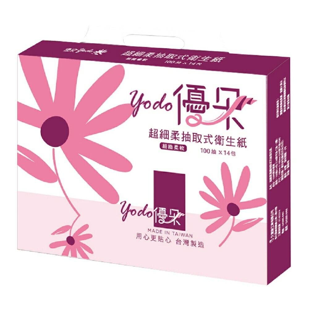 Yodo優朵超細柔抽取式花紋衛生紙100抽X70包/箱