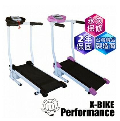 Performance 台灣精品 X-BIKE 40200 小版電動跑步機