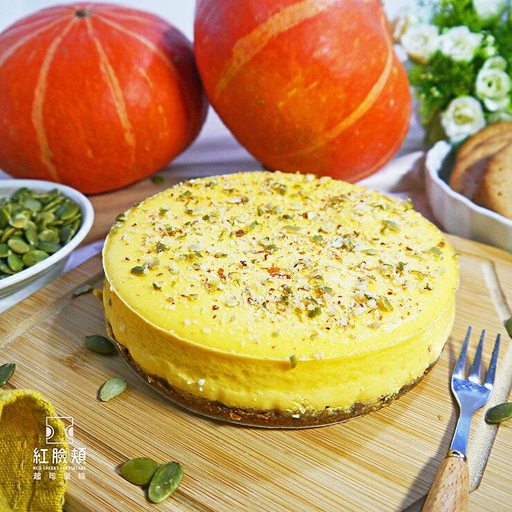 日風金黃南瓜起司蛋糕☻6吋 重乳酪☻滿799折100☻天然南瓜☻乳酪蛋糕☻紅臉頰 3