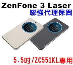 聯強 5.5吋 ZenFone 3 Laser/ZC551KL 專用 ASUS 透視皮套/視窗透視感應手機皮套/保護殼/手機殼/手機套/保護套/TIS購物館