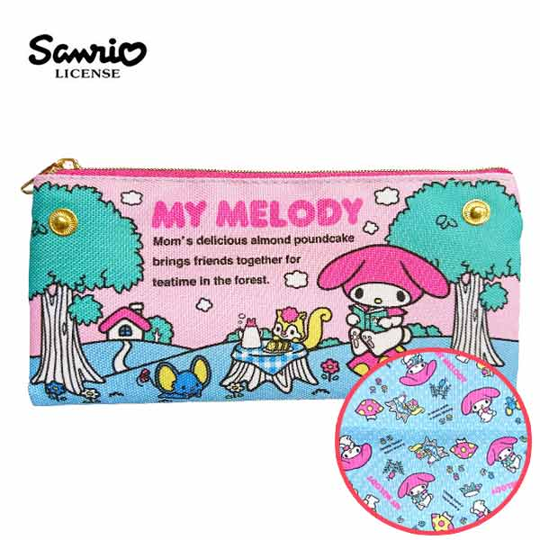 【 】美樂蒂 雙層 扁筆袋 鉛筆盒 筆袋 My Melody 三麗鷗 Sanrio - 443085