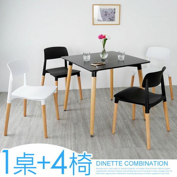 餐桌椅組飯桌餐桌餐椅【Yostyle】貝絲特北歐風餐桌(一桌四椅)