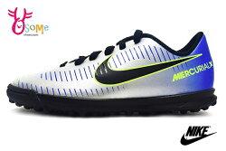 NIKE足球鞋 中大童 JR MERCURIALX VRTX III NJR TF 橡膠釘鞋 抓地力 專業足球鞋O7021#藍黃◆OSOME奧森鞋業