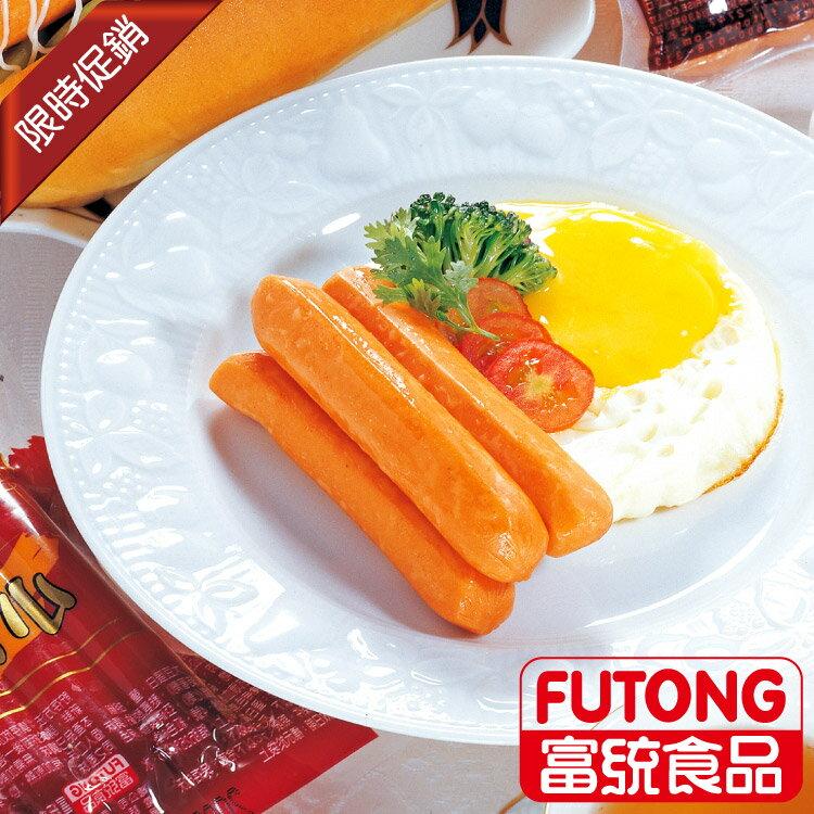 【富統食品】招牌小熱狗 (20g/條;10條/包)《開學季0215-0301↘49》