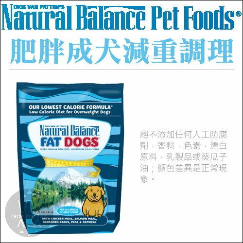 +貓狗樂園+ Natural Balance|NB。肥胖成犬減重調理配方。5磅|$790