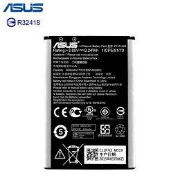 ASUS ZenFone Laser ZE500KL 原廠電池 mAh