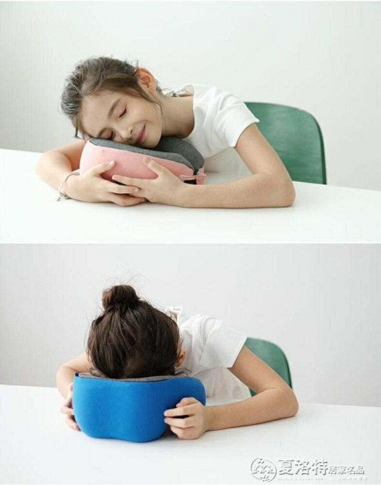 抱枕HNOS學生午睡枕午覺午休神器夏季兒童趴睡趴趴睡覺抱枕U型護頸枕 夏洛特居家名品