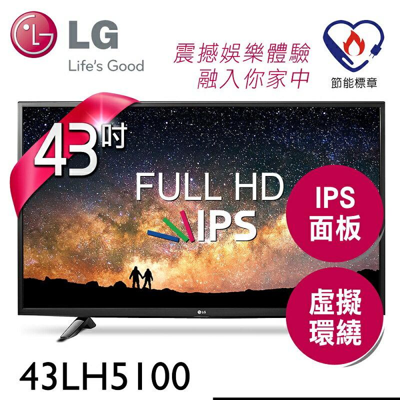 LG 32型LED液晶電視