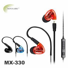 【BONNAIREMX-330入耳式雙動圈線控耳機】可換線可搭配iPhoneSE66SPlus使用非SHURESE215SP【風雅小舖】