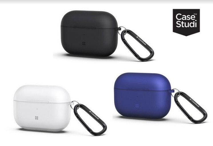 CaseStudi Explorer AirPods Pro 充電盒保護殼(含扣環)