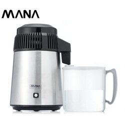 【MANA】蒸餾水機KW-189(台灣製)