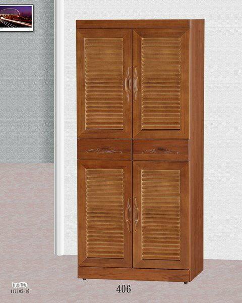 【石川家居】GH-406 樟木色3*6尺鞋櫃 (不含其他商品) 需搭配車趟費