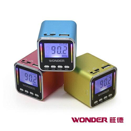 【旺德WONDER】USB/MP3/FM 隨身音響(WS-P002)