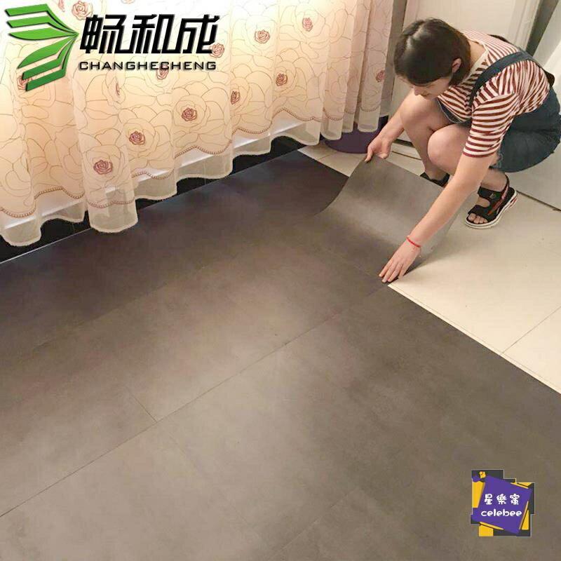 地板贴 pvc地板自黏地板貼紙地板革加厚耐磨塑膠地板貼家用防水臥室地膠T 居家装饰【全館免運 限時鉅惠】