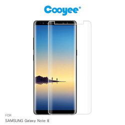 【愛瘋潮】99免運  Cooyee SAMSUNG Galaxy Note 8 液態膠玻璃貼(縮邊) 保護貼 玻璃貼