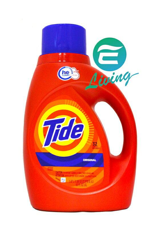 Tide Original 32杯 全效洗衣精 1.47L #08875