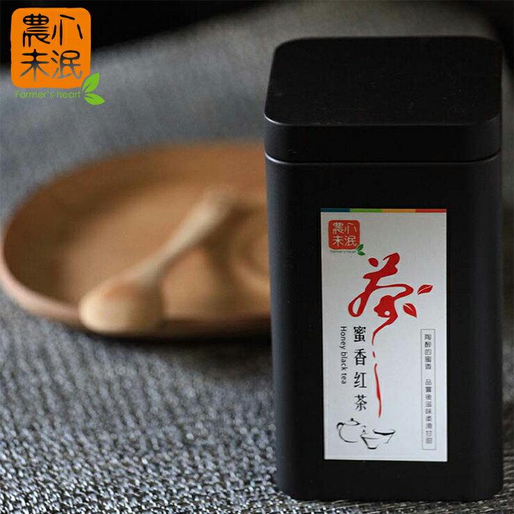 【農心未泯】陶醉的蜜香滋味柔滑甘甜 花蓮瑞穗蜜香紅茶1罐(50g/罐)