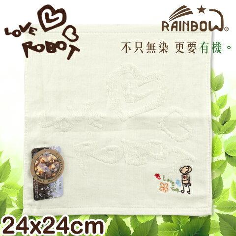 有機棉紗布小手巾 ROBOT花朵款 純棉 小方巾 彩虹毛巾 台灣製 RAINBOW