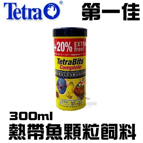 [第一佳水族寵物]T435德國Tetra德彩七彩熱帶魚顆粒飼料增量20%300ml免運