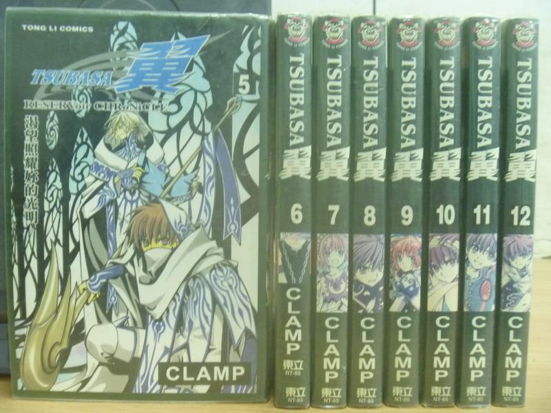 【書寶二手書T6/漫畫書_MMA】Tsubasa翼_5~12集間_共8本合售_CLAMP