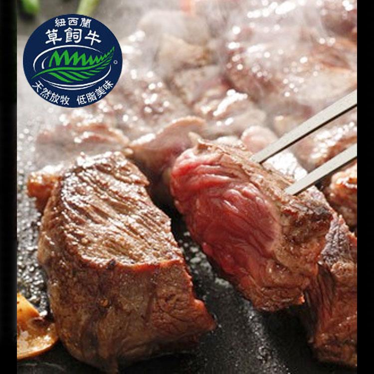 海鮮市集★紐西蘭PS級★嫩肩菲力牛排★肉協認證草飼牛,低脂健康無污染~ ##A0015