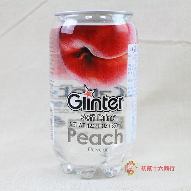【0216零食會社】Glinter加味氣泡水(蜜桃口味)350ml