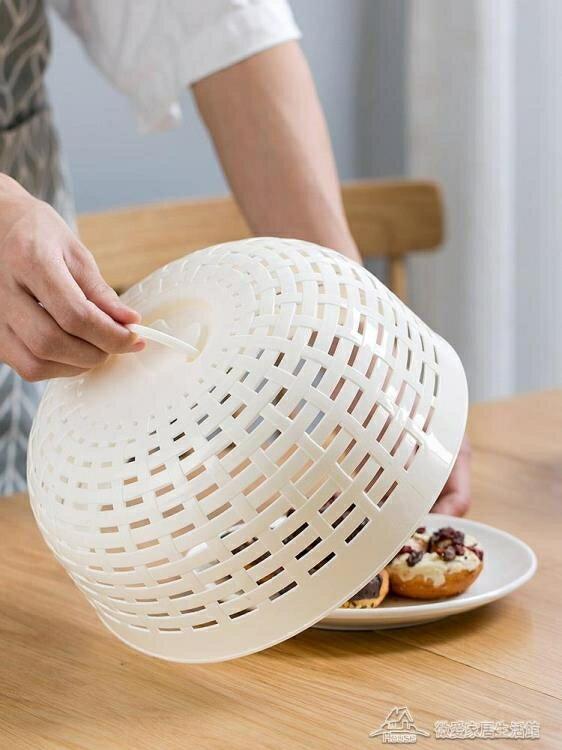 塑膠飯菜罩子大號防蒼蠅罩傘家用剩菜蓋【薇格嚴選】