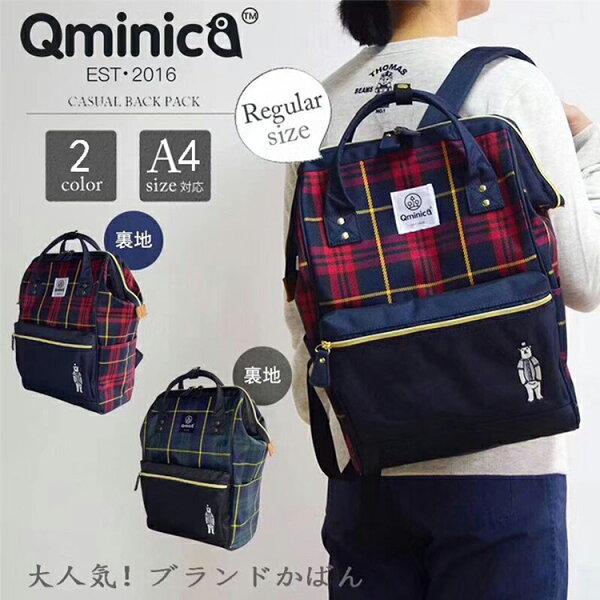 【現貨+預購】後背包日系Qminica格子紋小熊刺繡背包書包男女用背包