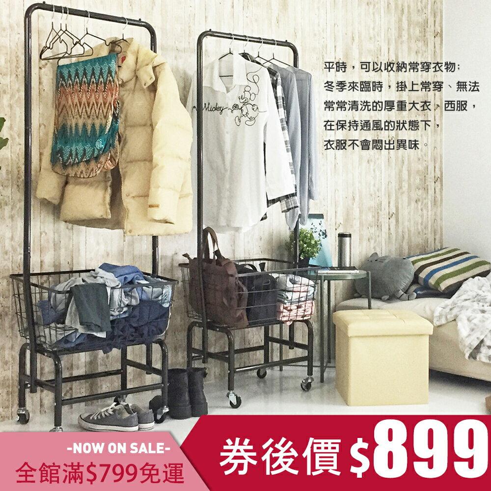 超大三排加寬8格防塵衣櫥