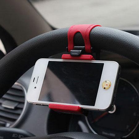 方向盤手機導航架 手機支架 方向盤手機夾 方向盤車架 汽車專用懶人支架 衛星導航【B089111】