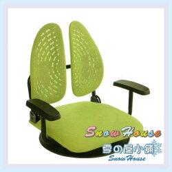 ╭☆雪之屋居家生活館☆╯R192-03 WR-905SA旋轉和室椅(綠)/扶手椅/辦公椅/休閒椅/造型椅/會客椅