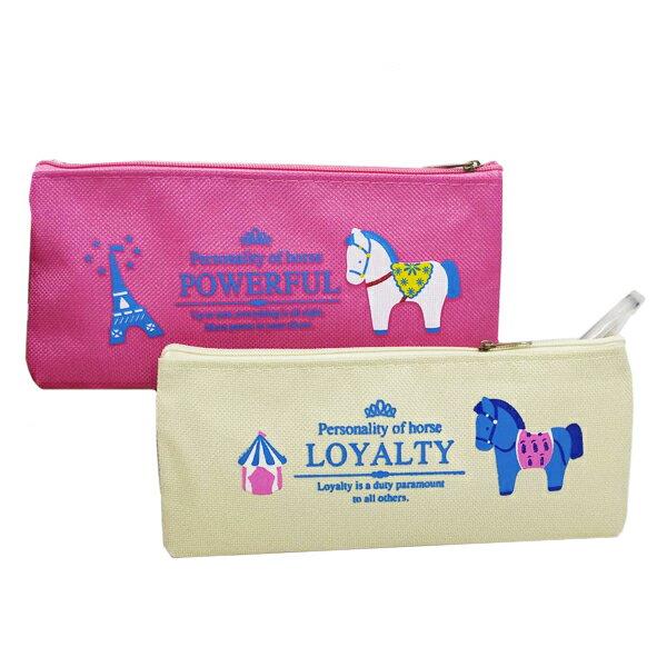 【aife life】卡通彩繪筆袋 文青清新可愛造型收納袋零錢包 少女風木馬文具鉛筆盒