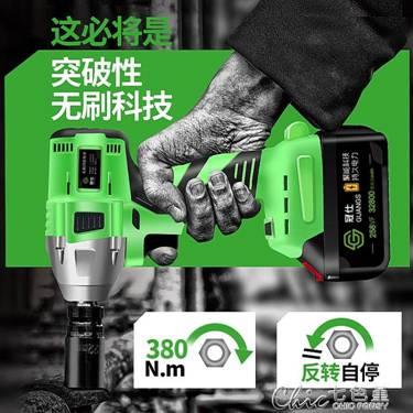 無刷電動扳手鋰電架子工木工充電套筒扳手電動風炮沖擊電動板手YXS 99購物節