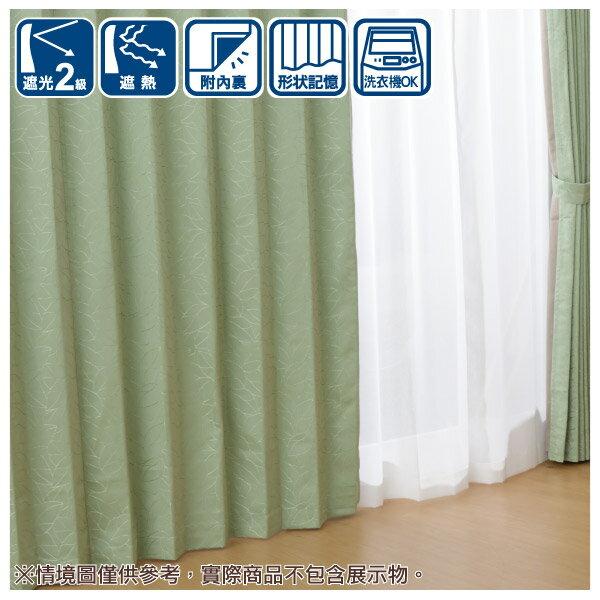 遮光隔熱窗簾 G BRAT GR 150×230×1 NITORI宜得利家居 0