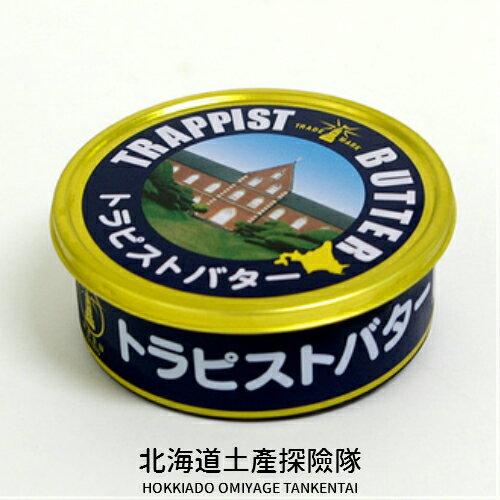 「日本直送美食」[北海道限定] 函館特拉比斯多修道院 發酵奶油 ~ 北海道土產探險隊~ 1