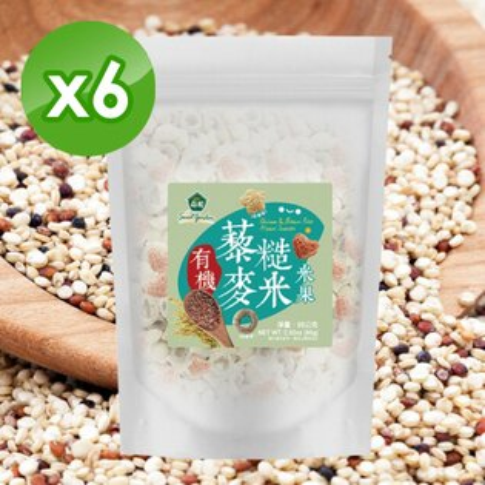 薌園有機藜麥糙米米果(80g)x6