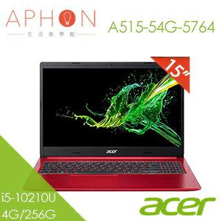【Aphon生活美學館】ACER Aspire 5 A515-54G-5764 紅(i5-10210U/ 15.6吋FHD/ 4G/ 256G SSD/ MX250 2GB/ Win 10)筆電- ...
