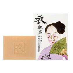 阿原肥皂 衣肥皂(180g/塊)x1