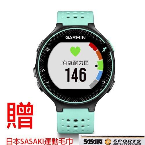 【專案賣場】Garmin Forerunner 235 GPS腕式心率跑錶+日本SASAKI運動毛巾   再加贈日本SASAKI運動毛巾 2