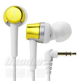 【曜德】鐵三角 ATH-CKR30 黃色 輕量耳道式耳機 輕巧機身 ★免運★送收納盒★