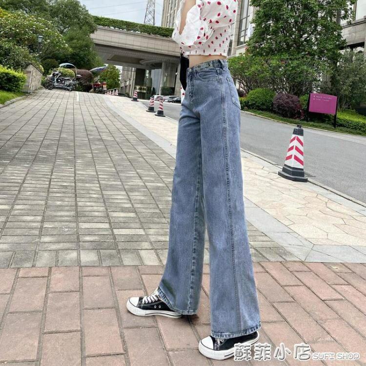小個子高腰牛仔褲女夏季薄款泫雅垂感寬鬆直筒顯瘦拖地寬管褲秋季