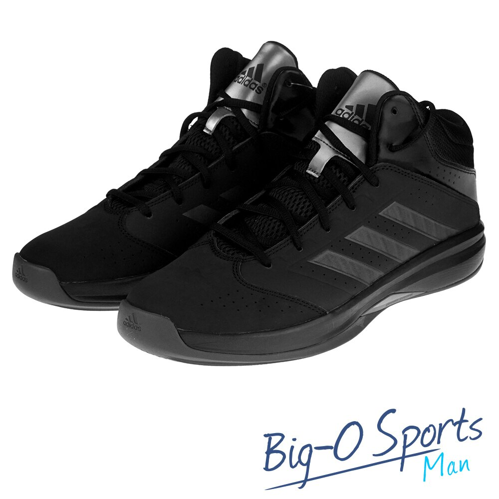 ADIDAS 愛迪達 ISOLATION 2  籃球鞋 男 D69483 Big-O SPORTS