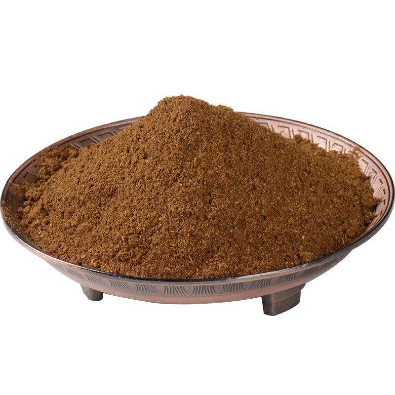 歐斯特 上供下施食子煙供粉西藏天然手工藏香家用藥供佛香熏香粉
