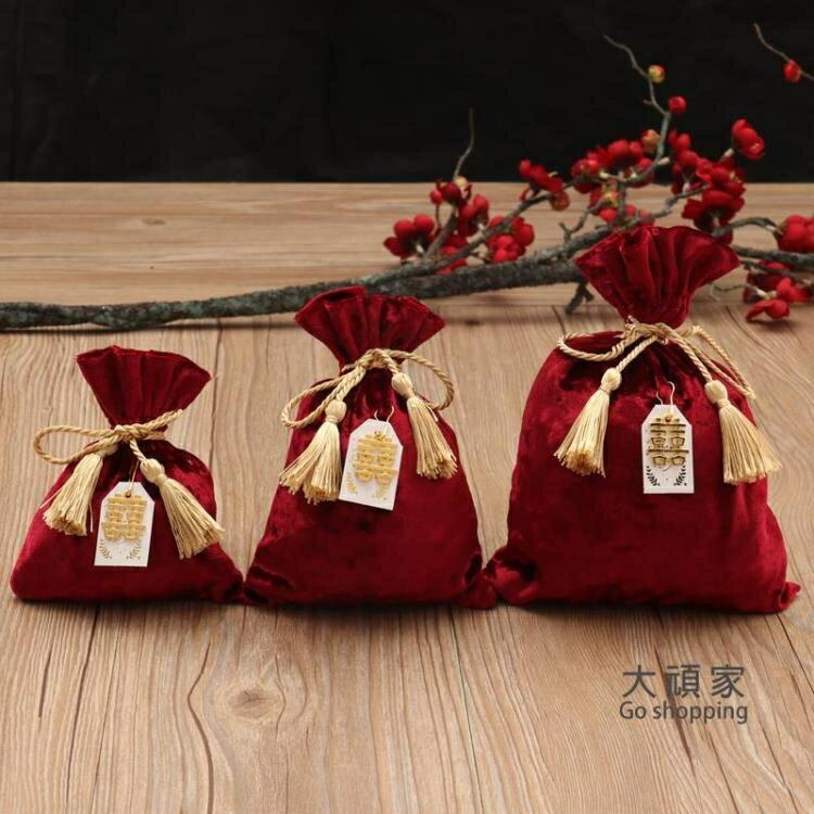喜糖袋 結婚用品婚慶絲絨布袋子回禮創意喜糖袋中式婚禮喜糖盒糖果包裝袋