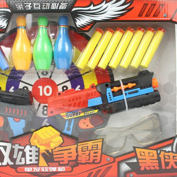 保齡球軟彈槍 XH112 雙槍海綿彈槍 / 一盒入 { 促300 } ~生 1