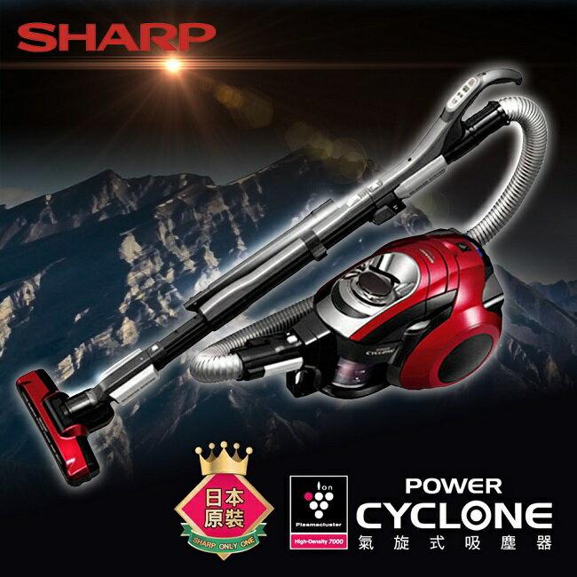 【SHARP夏普】旋風式450W無紙袋吸塵器。紅色/EC-VX220R-R