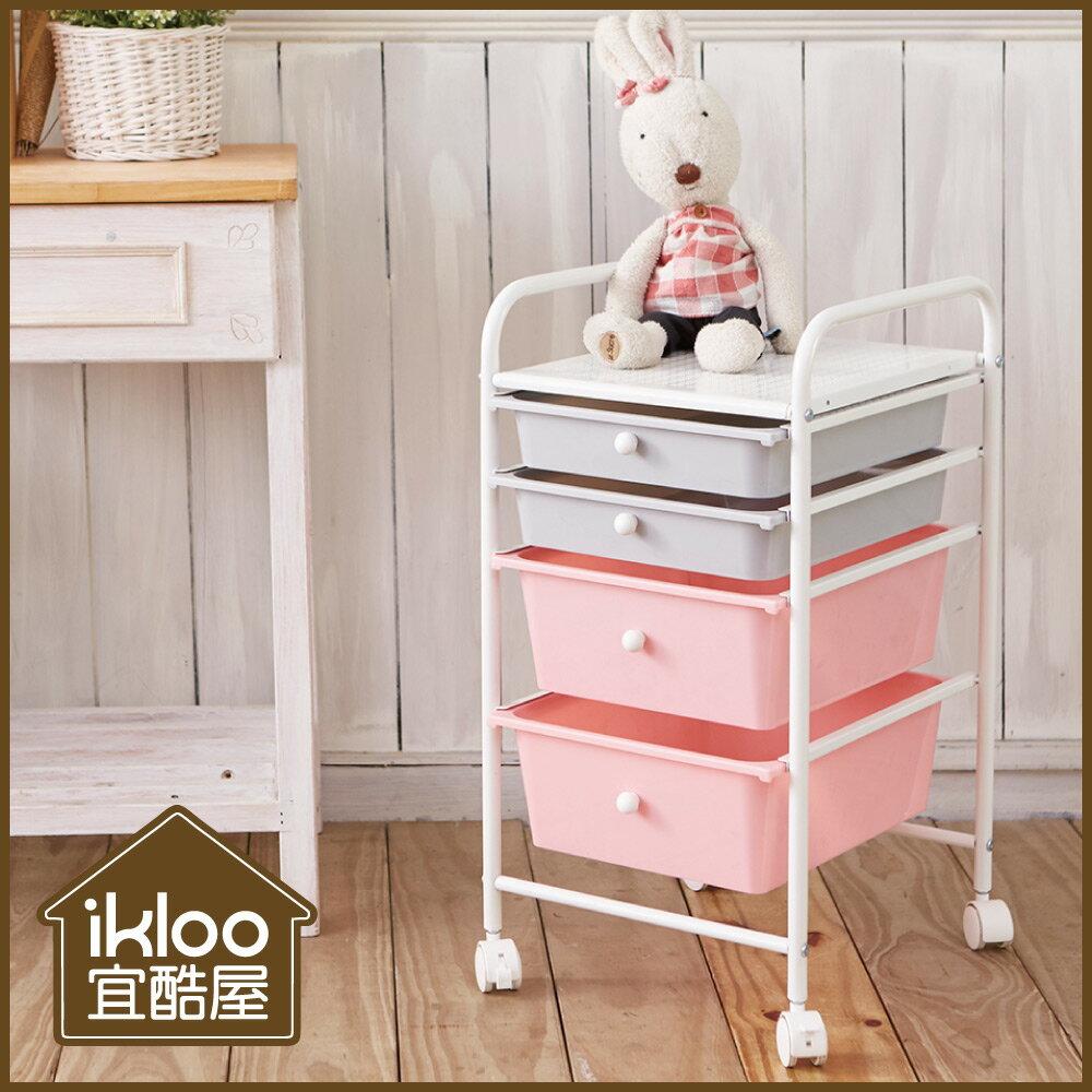 【ikloo】糖果雙色2大2小四層抽屜車 - 限時優惠好康折扣
